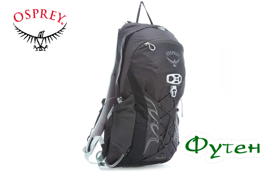 Рюкзак Osprey TALON 11 black