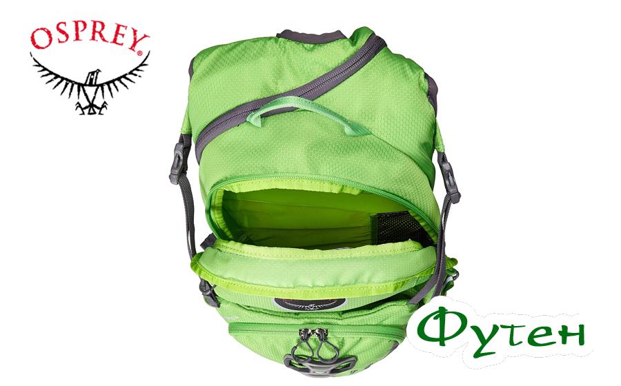 Рюкзак велосипедный Osprey VIPER 13 wasabi green
