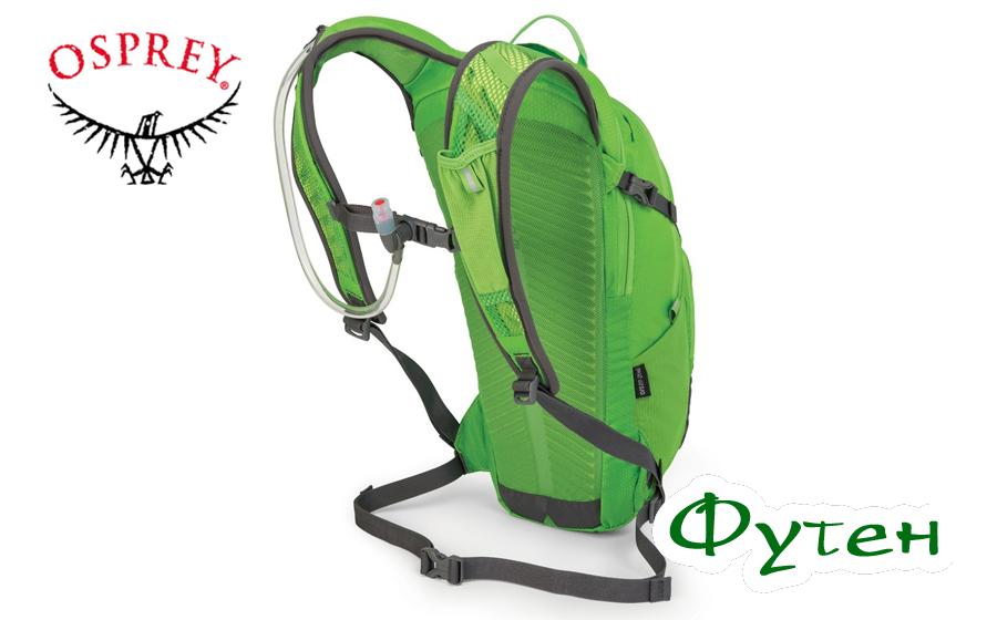 Рюкзак велосипедный Osprey VIPER 13