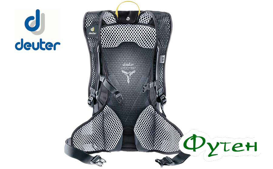 Спина рюкзака Deuter RACE AIR