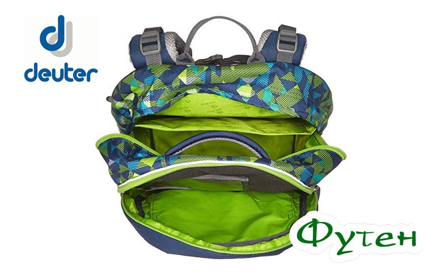 Школьный рюкзак Deuter YPSILON midnight prisma