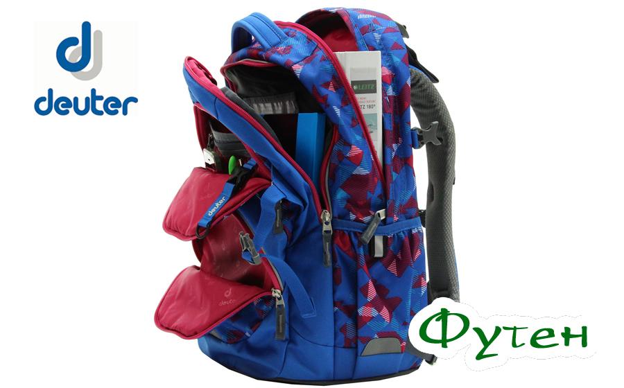 Городской рюкзак Deuter YPSILON