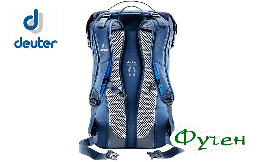 Спина рюкзака Deuter XV 3