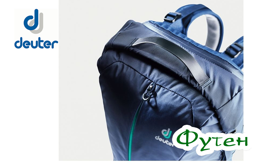 Городской рюкзак Deuter XV 3