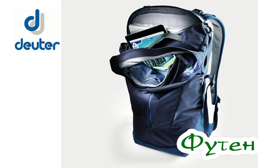 Офисный рюкзак Deuter XV 3