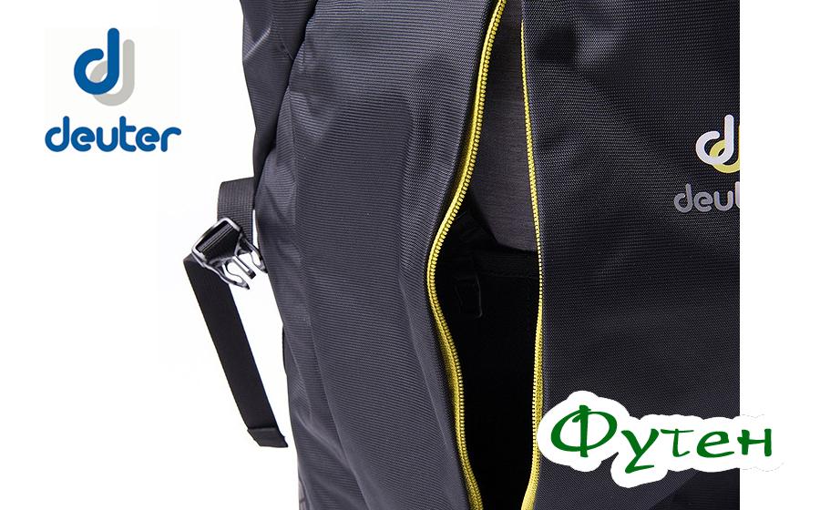 Новый рюкзак Deuter XV 3