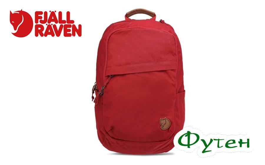 Рюкзак FjallRaven RAVEN 20 redwood