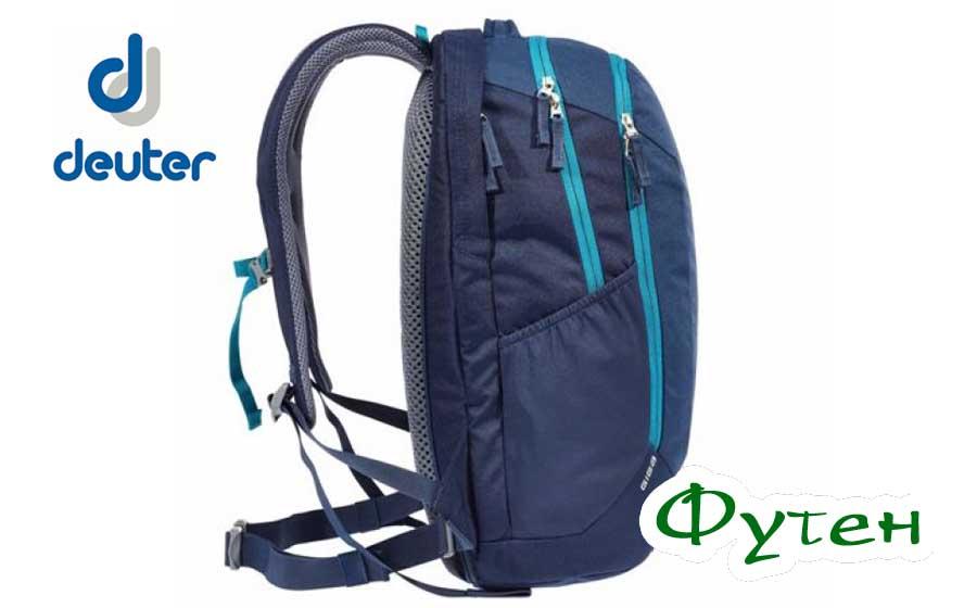Рюкзак для ноутбука Deuter GIGA midnight-navy