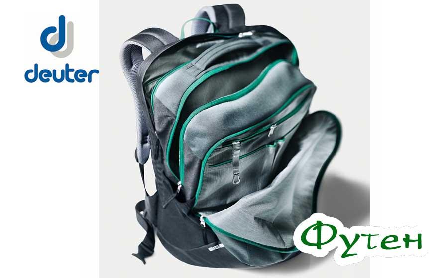 Рюкзак для работы Deuter GIGA
