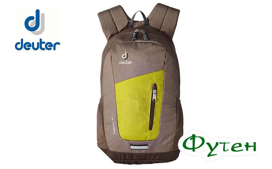 Рюкзак школьный Deuter STEPOUT 12