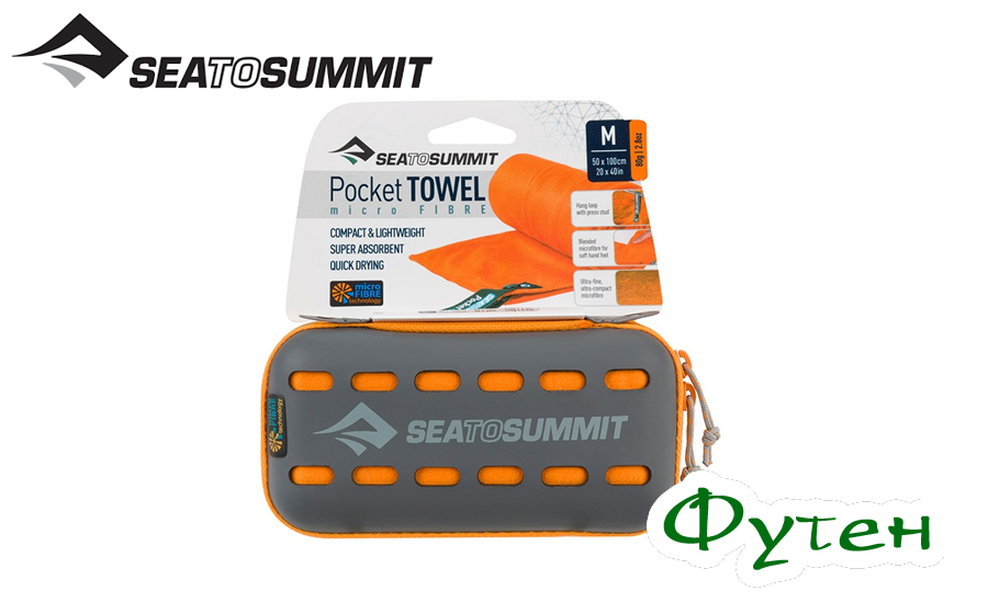 Полотенце Sea to Summit POCKET TOWEL orange