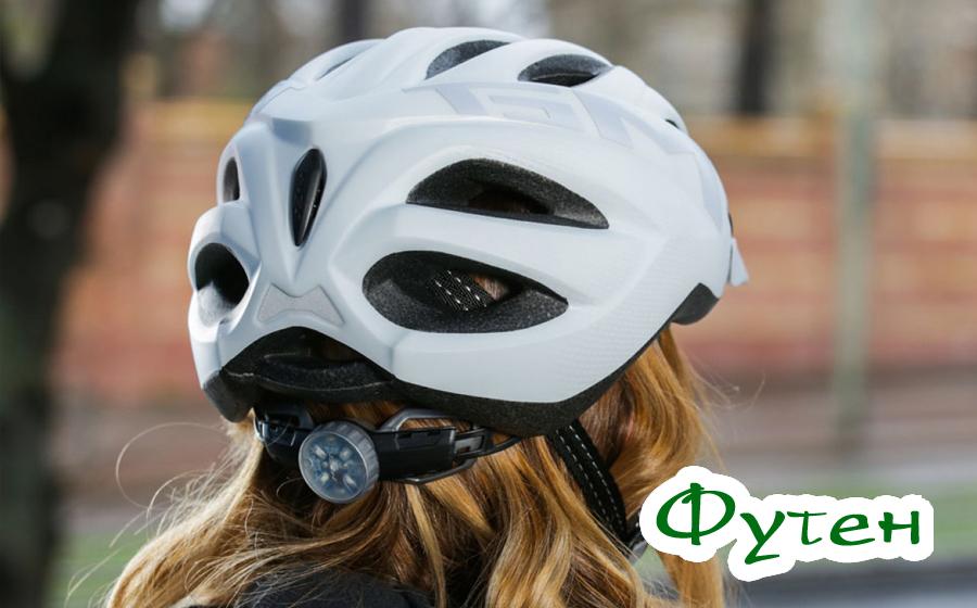 Велосипедный шлем Met 20 MILES