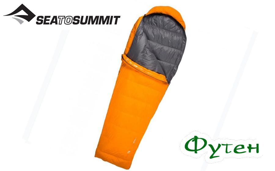 Спальник Sea to Summit TREK TKI UD