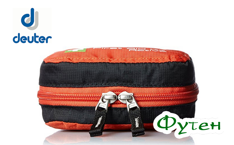 Аптечка походная Deuter FIRST AID KIT
