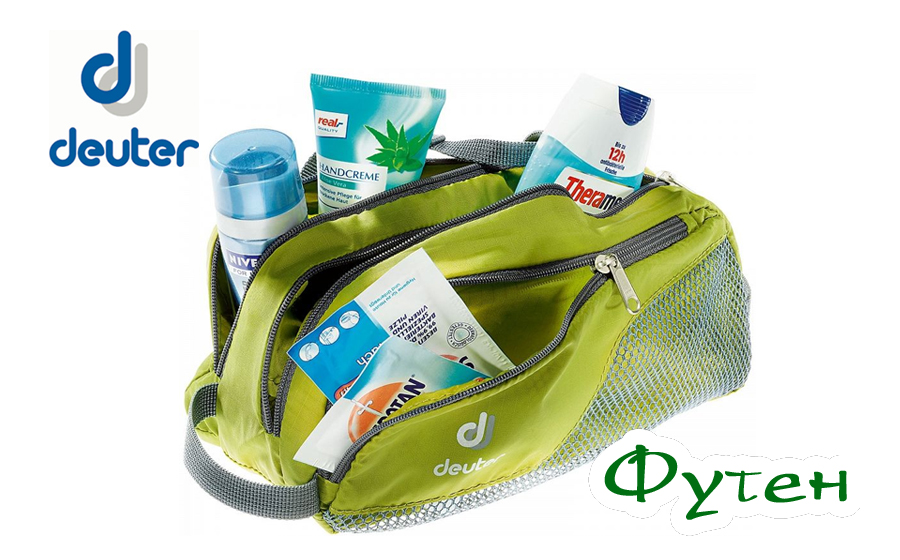 Сумочка Deuter WASH BAG TOUR