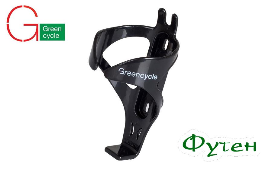 Флягодержатель Green Cycle GCC-BC18