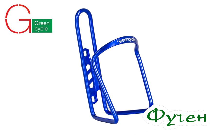 Подфляжник Green Cycle GCC-BC22 синий
