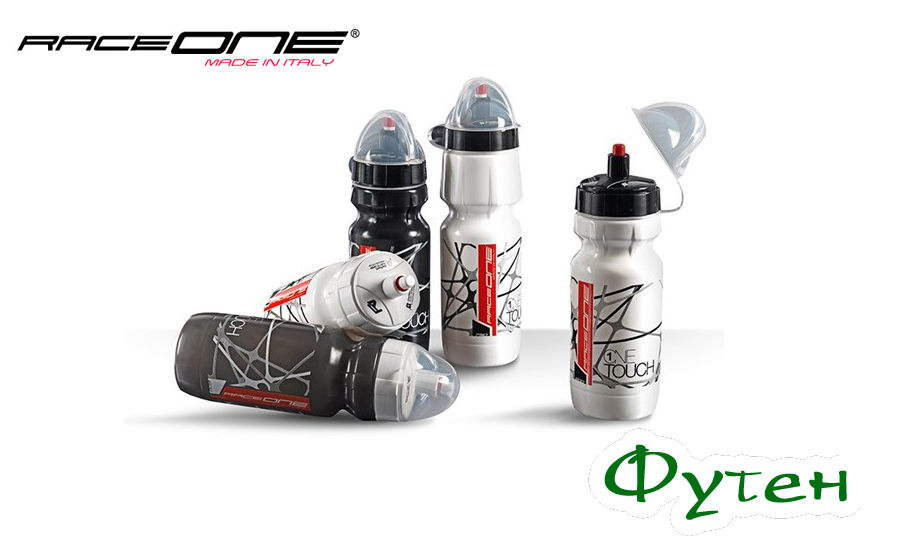 фляга RaceOne Bottle Onetouch