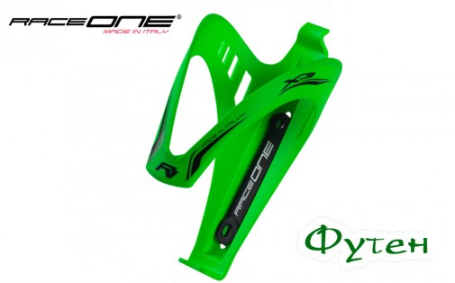 RaceOne Cage X3 Rubberized AFT green