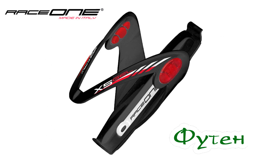 RaceOne Cage X5 Gel black/red