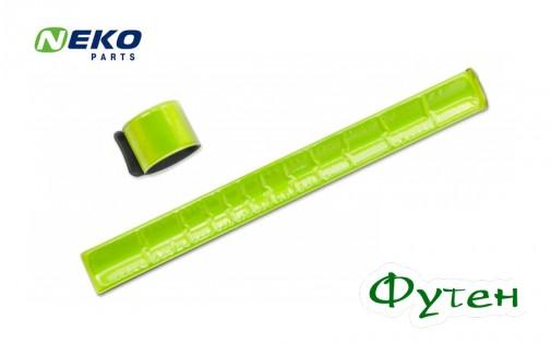 Светоотражающая лента NEKO NKL-1006