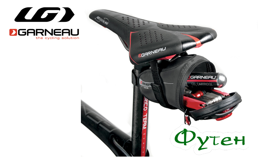 Велосумка с мигалкой Garneau