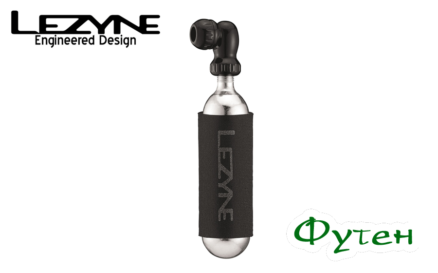Картридж Lezyne CO2 TWIN SPEED DRIVE