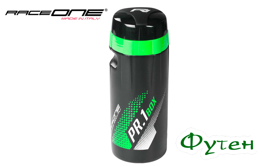 RaceOne Toolbox PR1 black/green