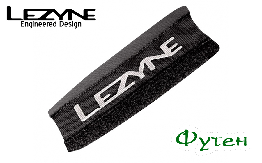 Защита пера Lezyne SMART CHAINSTAY PROTECTOR SMALL