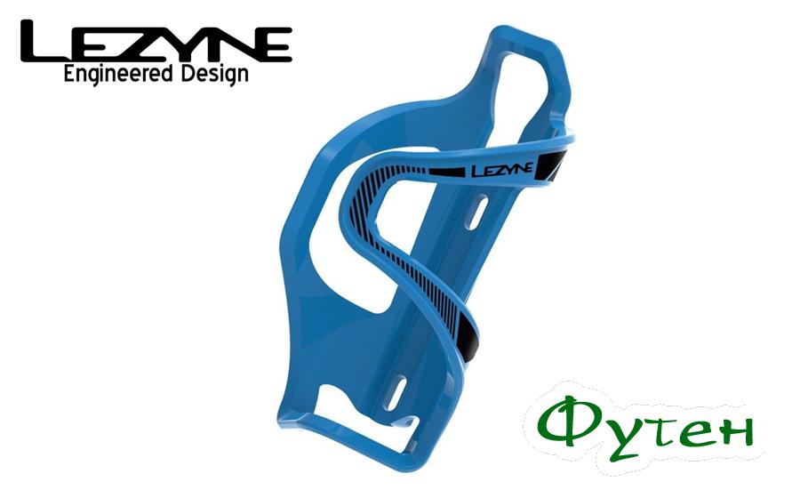 Флягодержатель Lezyne FLOW CAGE SL-L ENHANCED голубой