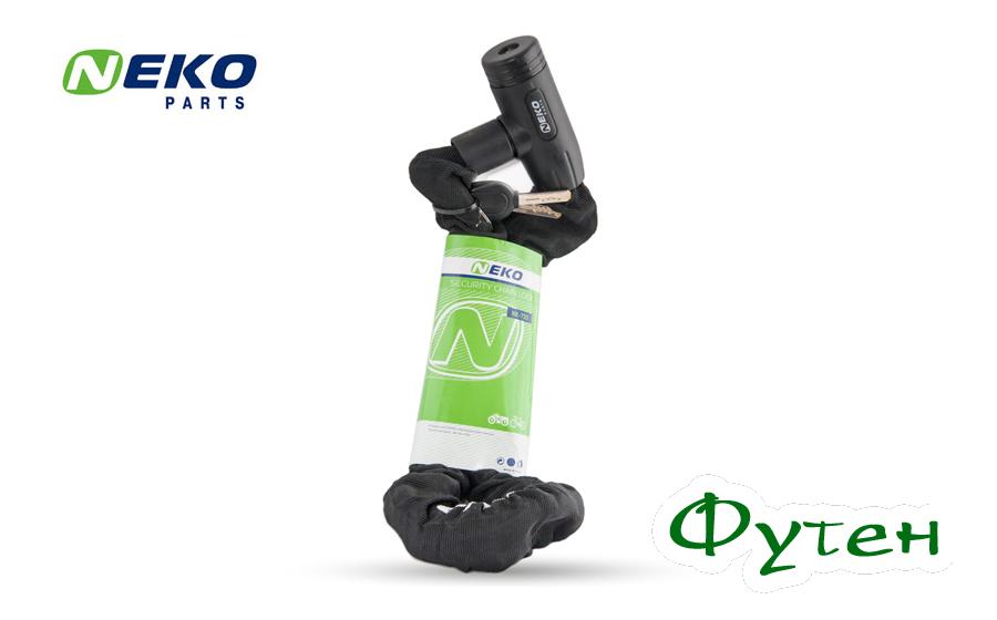 Велозамок NEKO NK-720