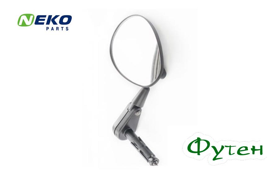 Зеркало велосипедное NEKO NKSM-9