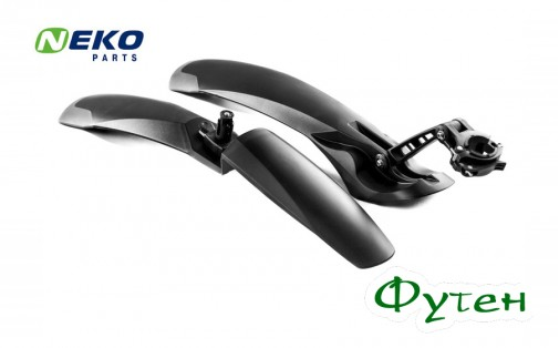 Крылья на велосипед NEKO NKM-29