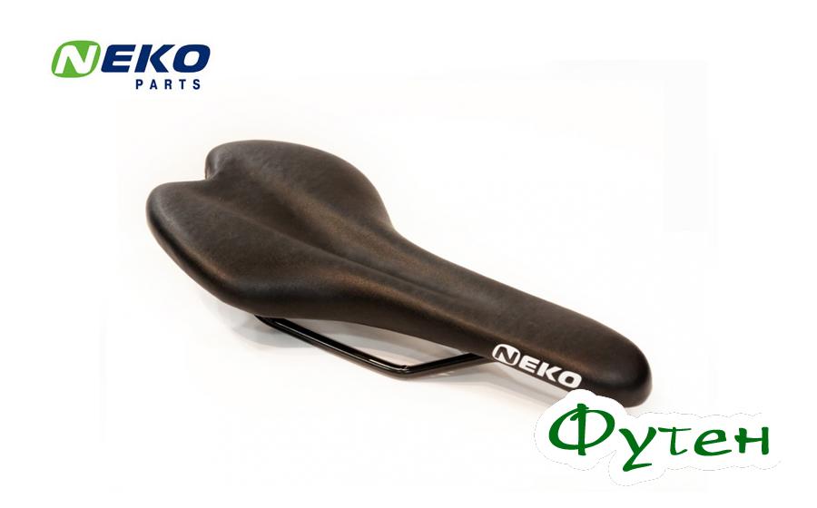 Седло NEKO NKS-6723