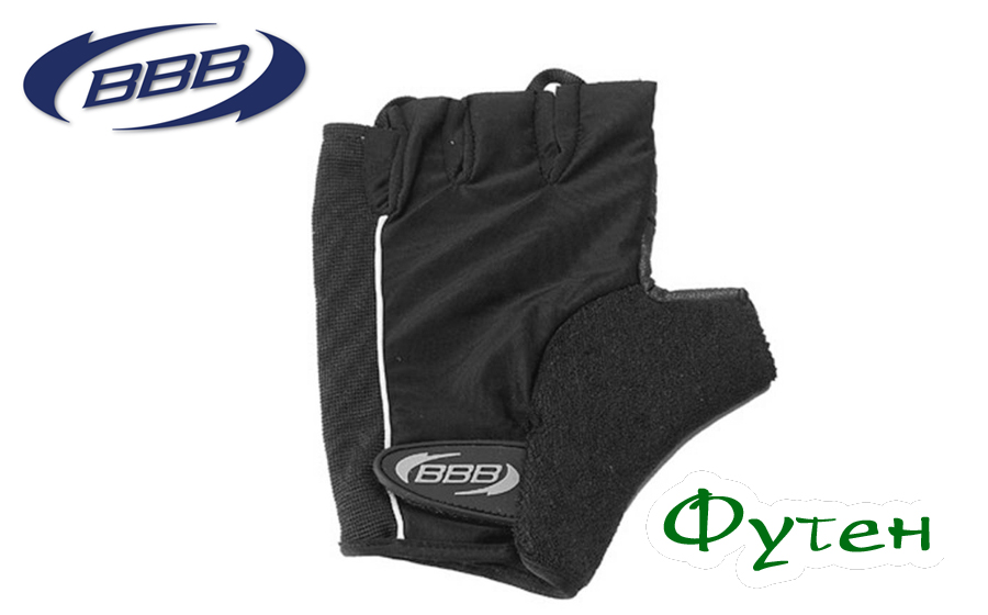 Велоперчатки bbb BBW-17 Classic черные