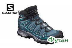 Ботинки женские Salomon X ULTRA MID AERO W north