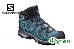 Ботинки женские Salomon X ULTRA MID AERO W north
