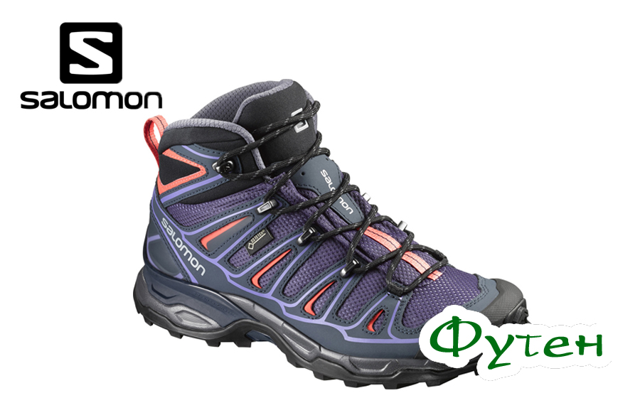 Ботинки женские туристические Salomon X ULTRA MID 2 GTX® W night