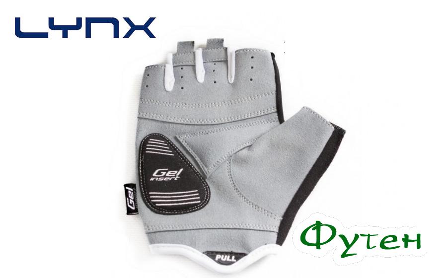 перчатки Lynx RACE blue