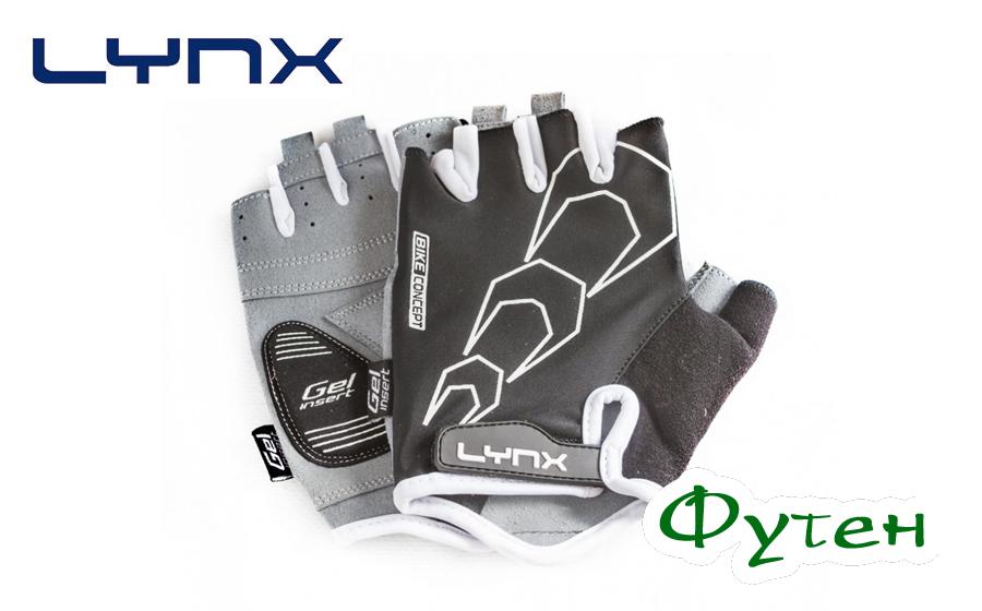 Велосипедные перчатки Lynx RACE black
