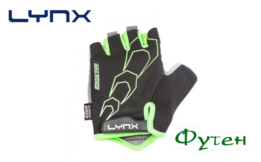 Велоперчатки Lynx RACE black/green