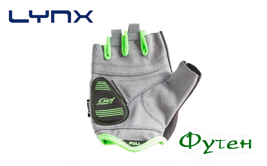 перчатки Lynx RACE black/green