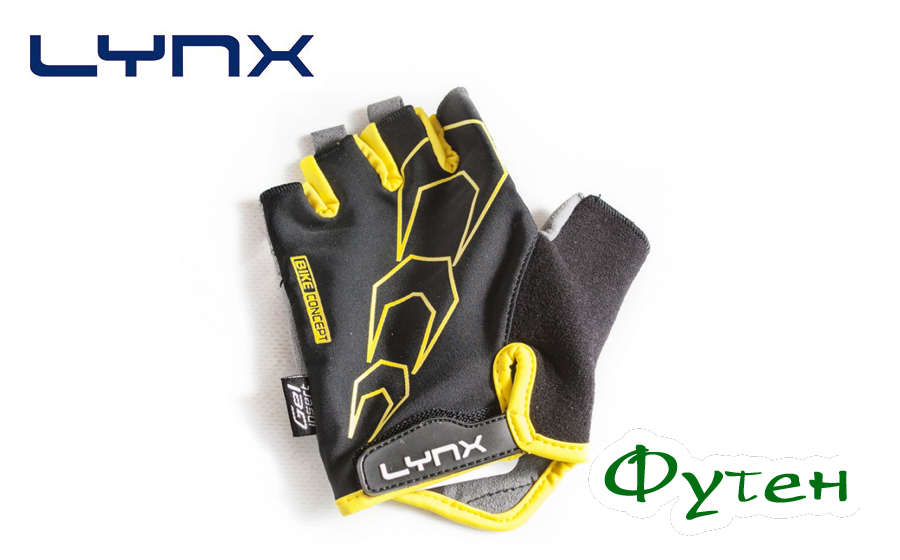 перчатки Lynx RACE black/yellow