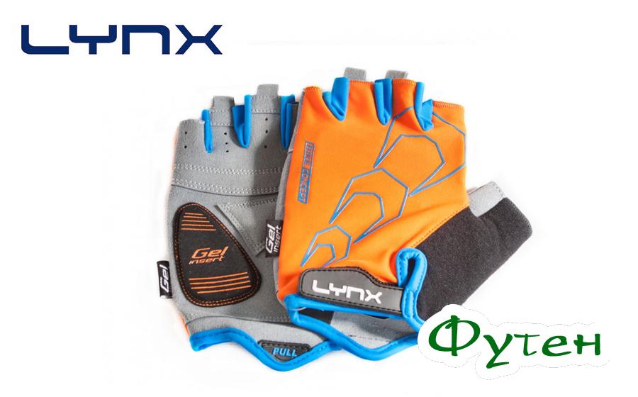 перчатки Lynx RACE orange