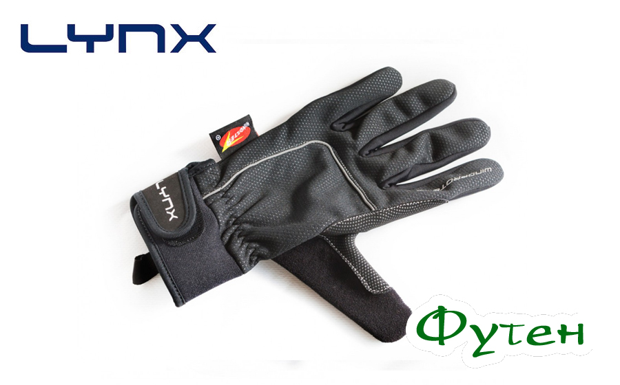 перчатки Lynx WINDBLOCK black