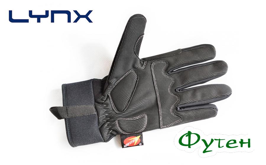 Lynx WINDBLOCK black