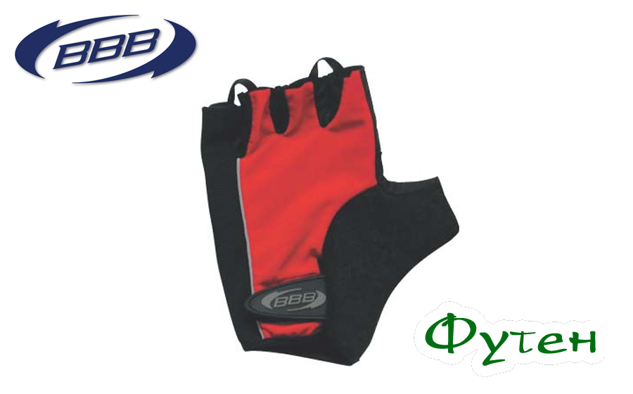 Велосипедные перчатки bbb BBW-17 Classic XL