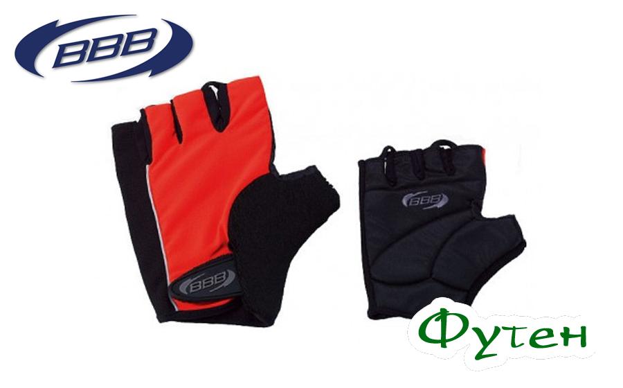 Велосипедные перчатки bbb BBW-17 Classic