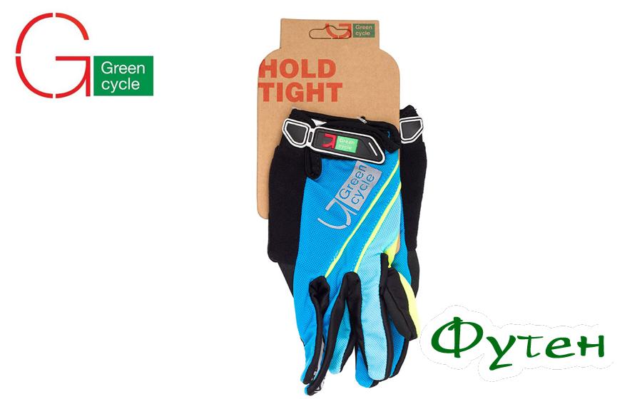 Велоперчатки с пальцами Green Cycle MTB синие