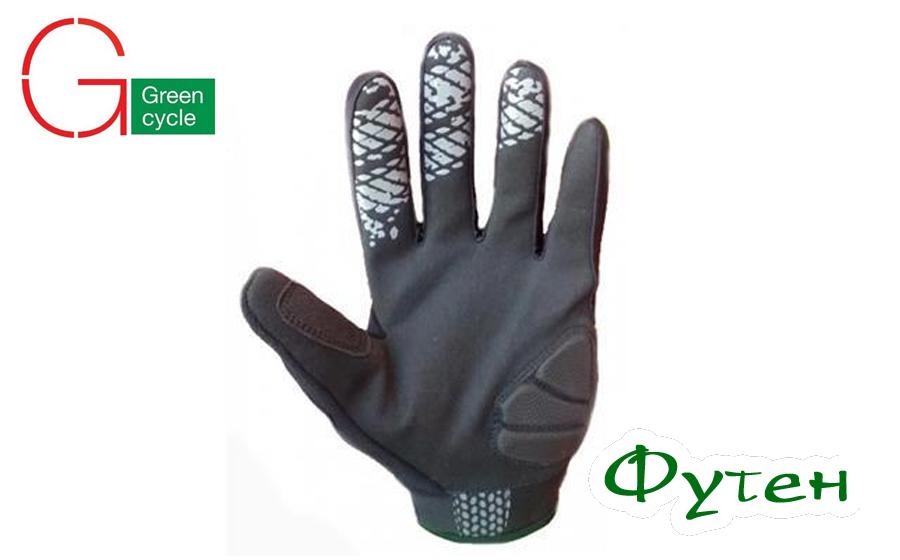 Велоперчатки с закрытыми пальцами Green Cycle